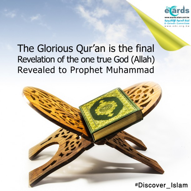 681- The Final Revelation