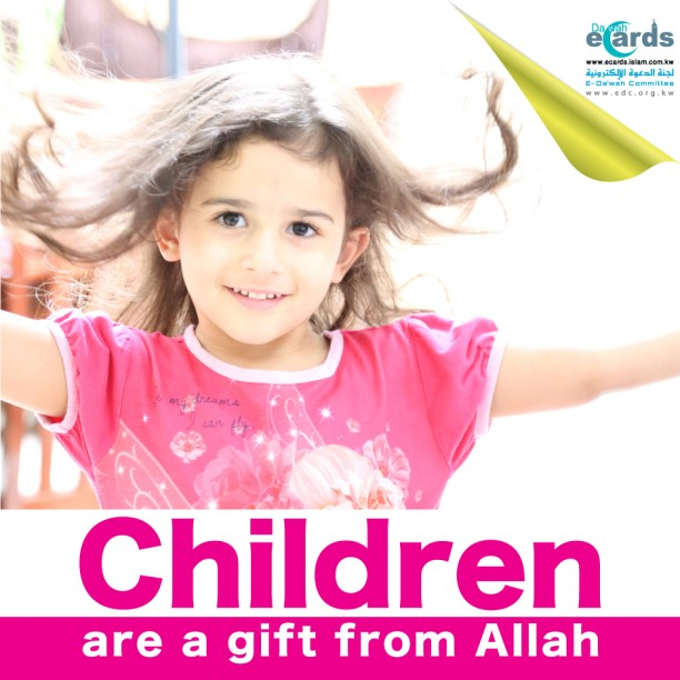 695- Children are a gift from Allah