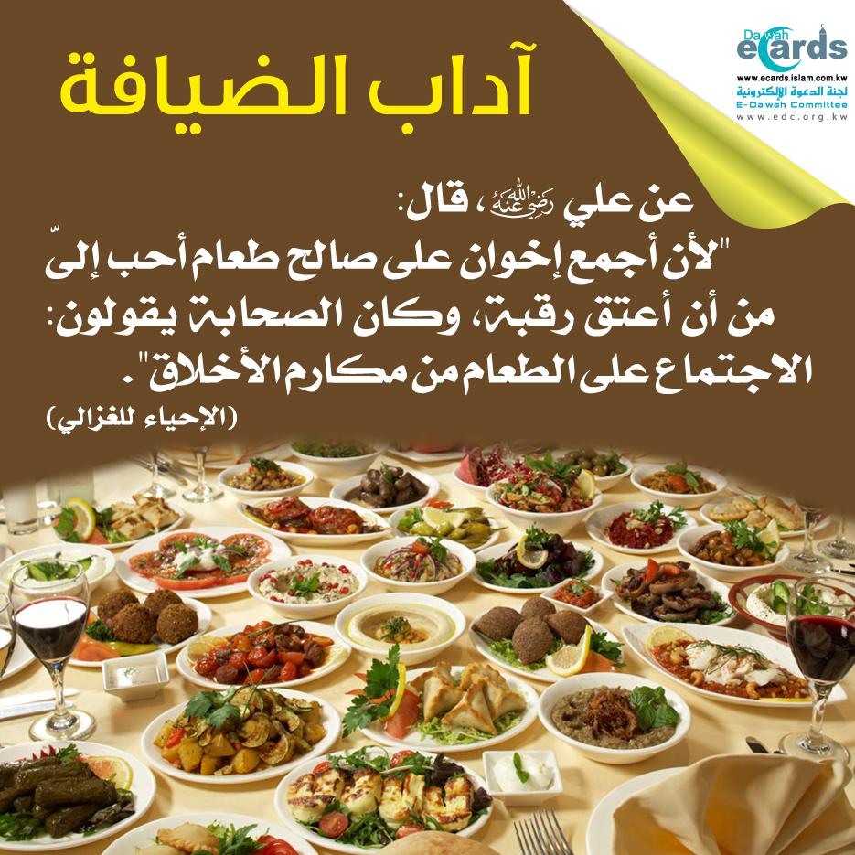 صورة لمائدة طعام - فضل الاجتماع على الطعام