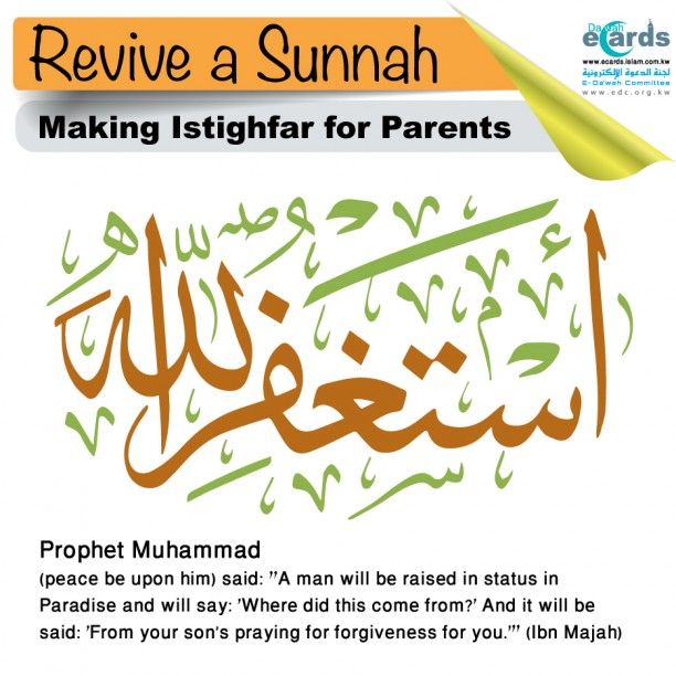 Making Istighfar for Parents