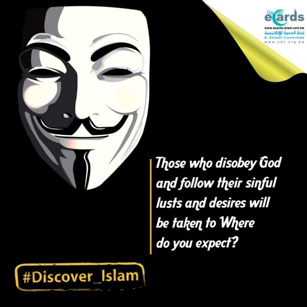 756- Those who Disobey God