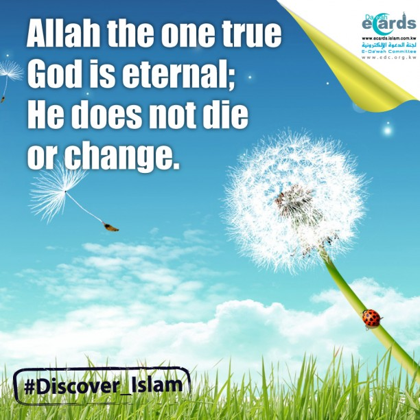 761 - Allah is Eternal