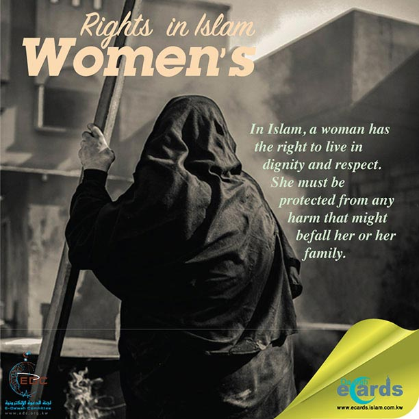 A woman has the Right to live in dignity and respect