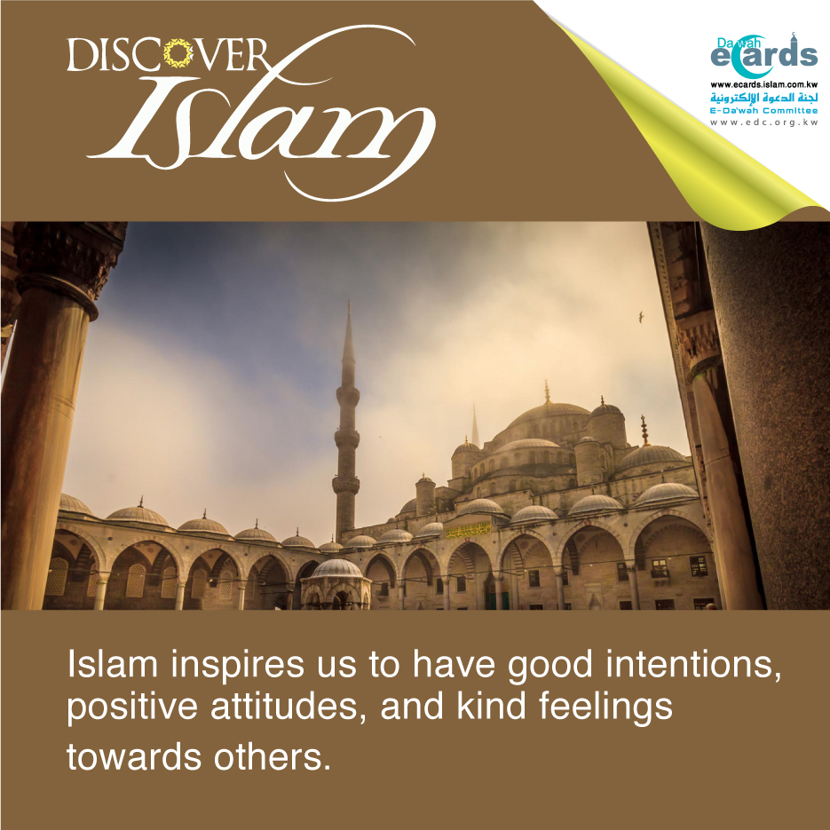 Discover Islam1