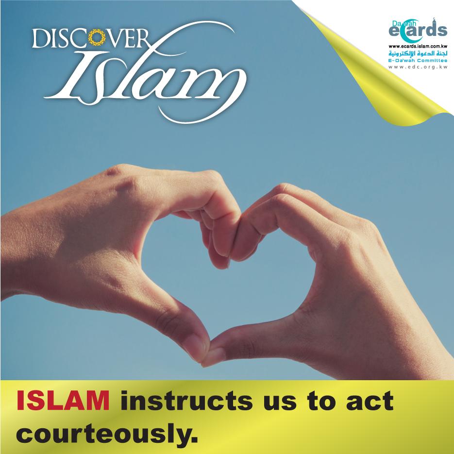 Discover Islam4