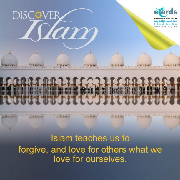 Islam teaches us to forgive