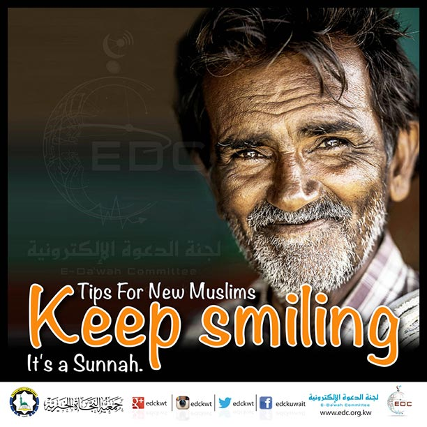 Keep Smiling It's a Sunnah