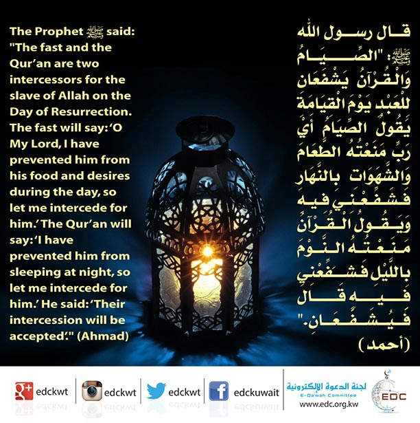 Virtues of Fasting