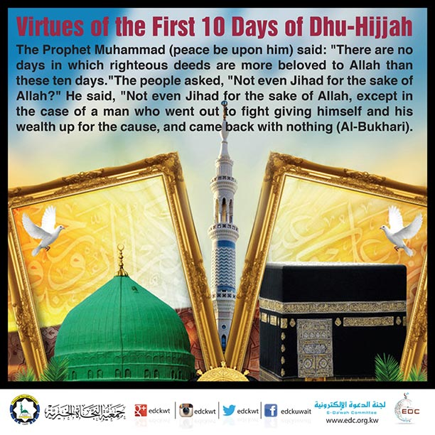 Virtues of First 10 Days of Dhu-Hijjah