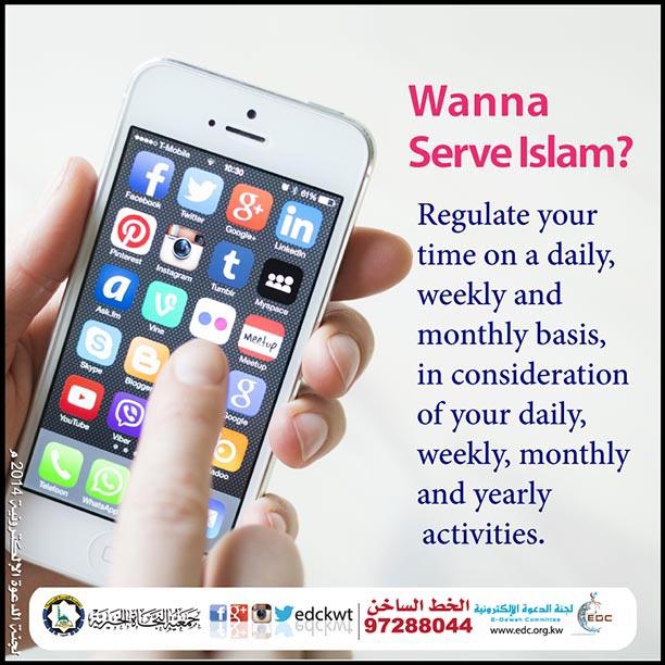 Wanna Serve Islam  (2)
