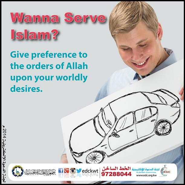 Wanna Serve Islam  (3)