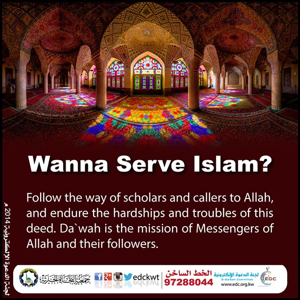 Wanna Serve Islam  (4)