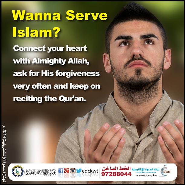 Wanna Serve Islam  (6)