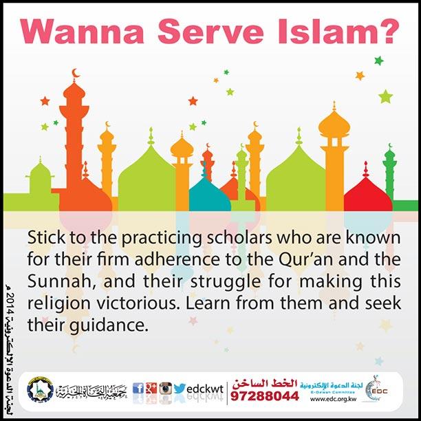 Wanna Serve Islam  (8)