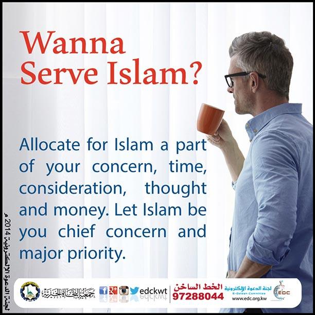 Wanna Serve Islam (9)