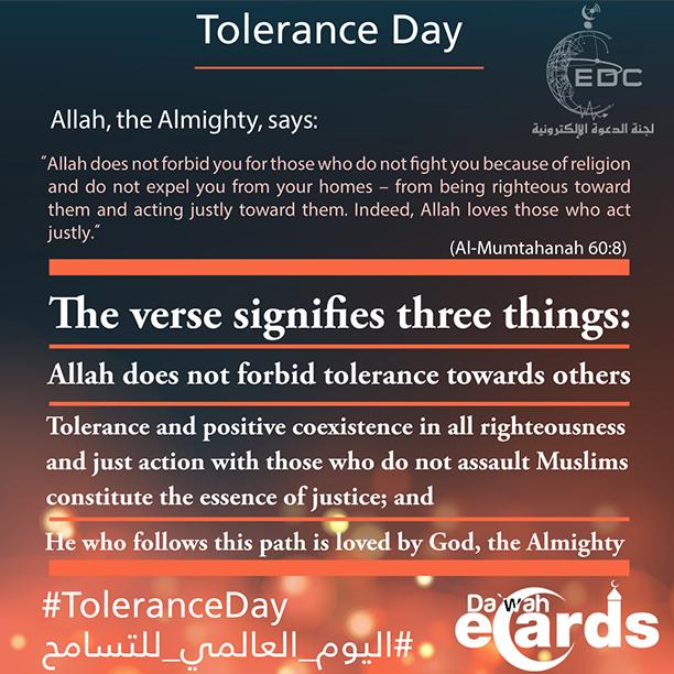 tolrance